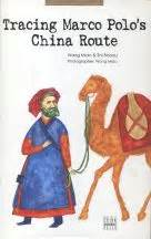 Marco polo book report